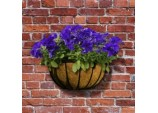 Flat Bar Wall Basket - 16