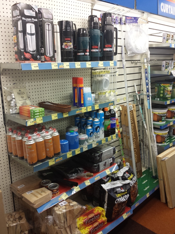 Camping BBQ & Heating Supplies
